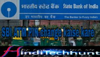 State-bank-of-india-atm-pin-change-kaise-kare