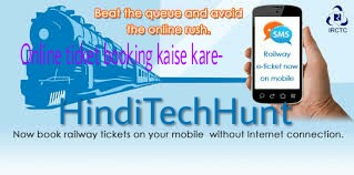 How-to-online-ticket-booking