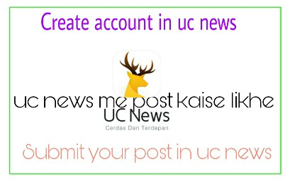How-to-create-and-submit-blog-post-uc-news