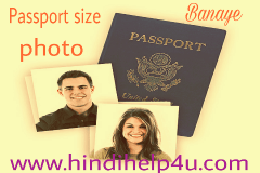 Create-passport-size-photo