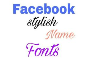 Facebook name Stylish kaise banaye ?