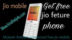 Free-jio-phone-fetures