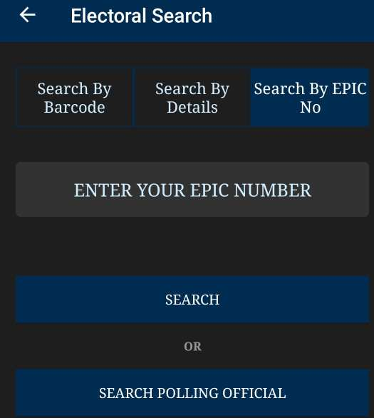 voter list me name Search by epic number