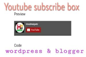 YouTube Subscribe box Add kare