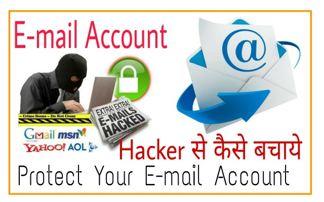 Email-hacker-se-protect-kare