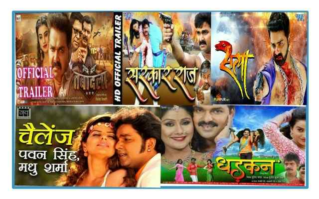 New bhojpuri movie download kaise karen