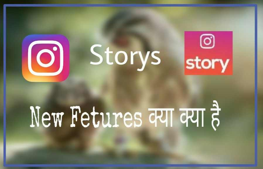 Instagram Story pinch to zoom feture