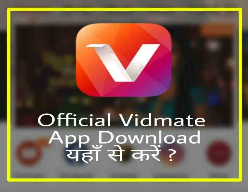 official vidmate app download