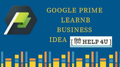 Google primer app learn hindi Business tutorial