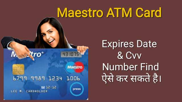 Maestro atm card expiry date and cvv number-check-kare