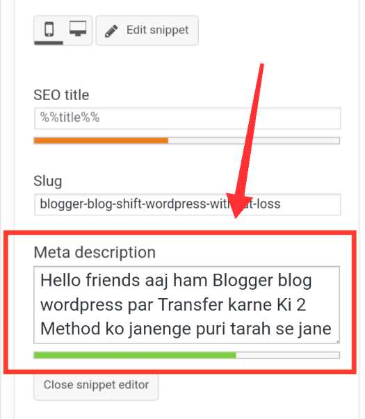 Post Seo Friendly Meta Description Likhne ka tarika