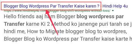 Post Title Seo Friendly banaye