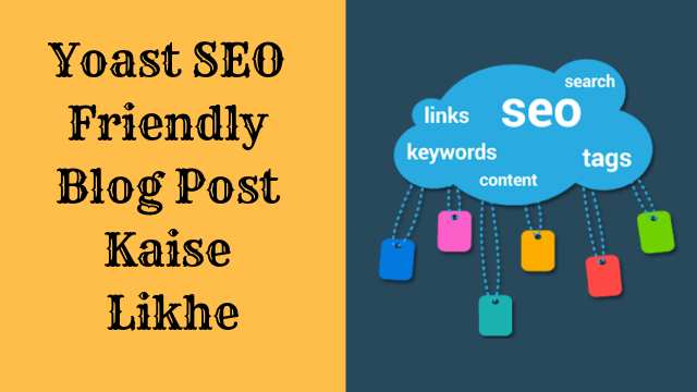 Yoast Seo Friendly Post Kaise Likhe ?