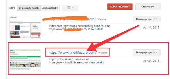 google Search console me sitemap submit