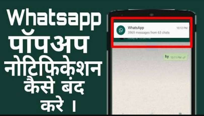 Whatsapp Pop-up Notification Band Kaise Kare