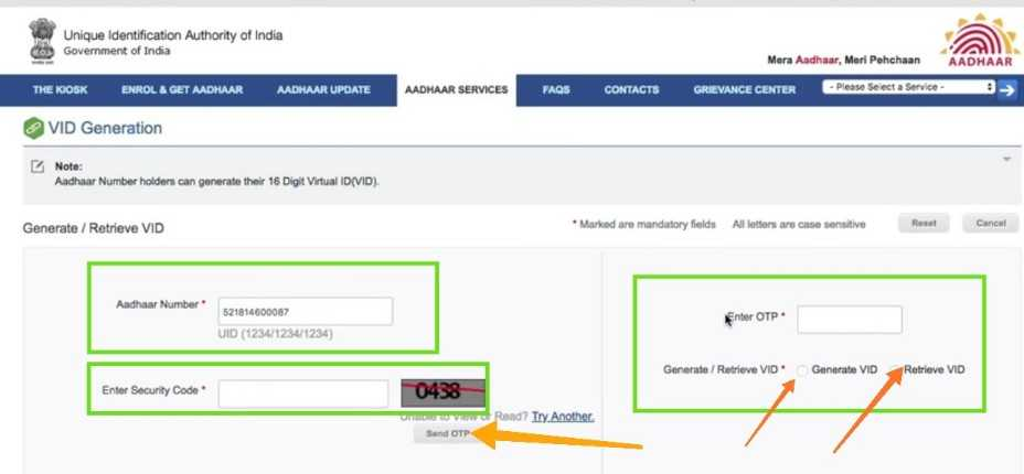 How to Create Aadhaar Virtual Id in hindi