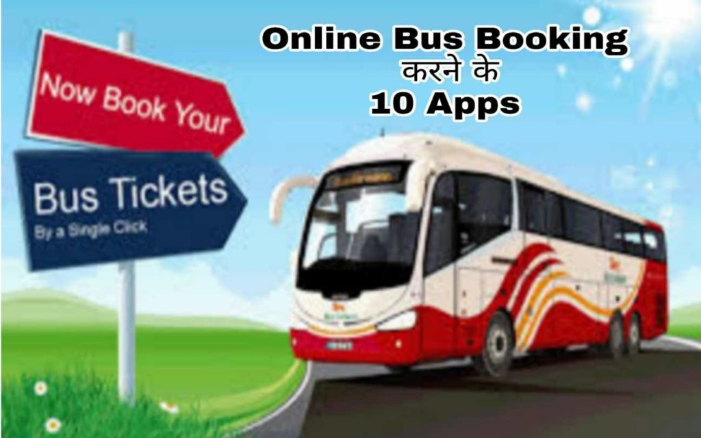 online bus booking apps