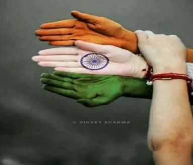Whatsapp Dp for Republic day