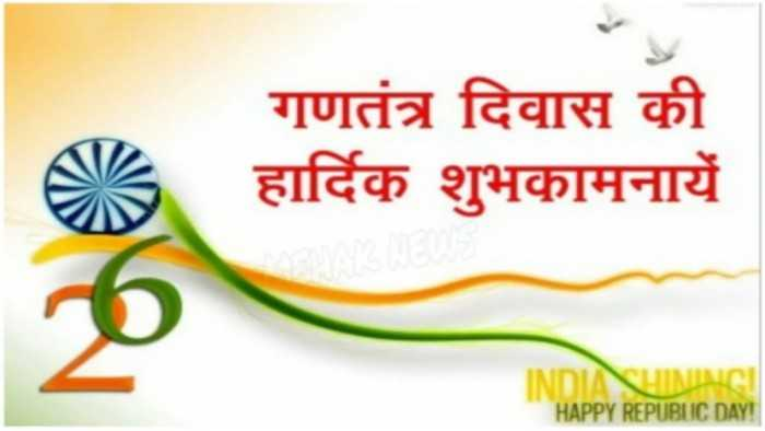 republic day ki wishes