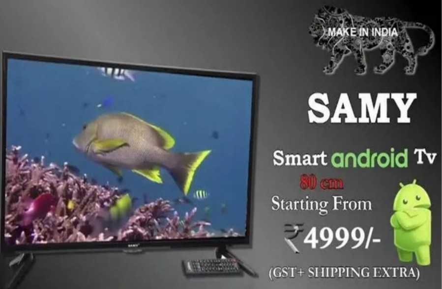 Samy smart tv android