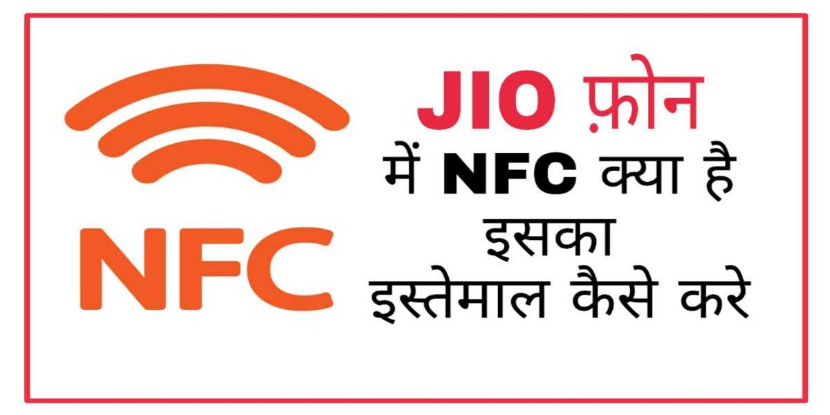 jio-phone-me-nfc-use-kaise-kare
