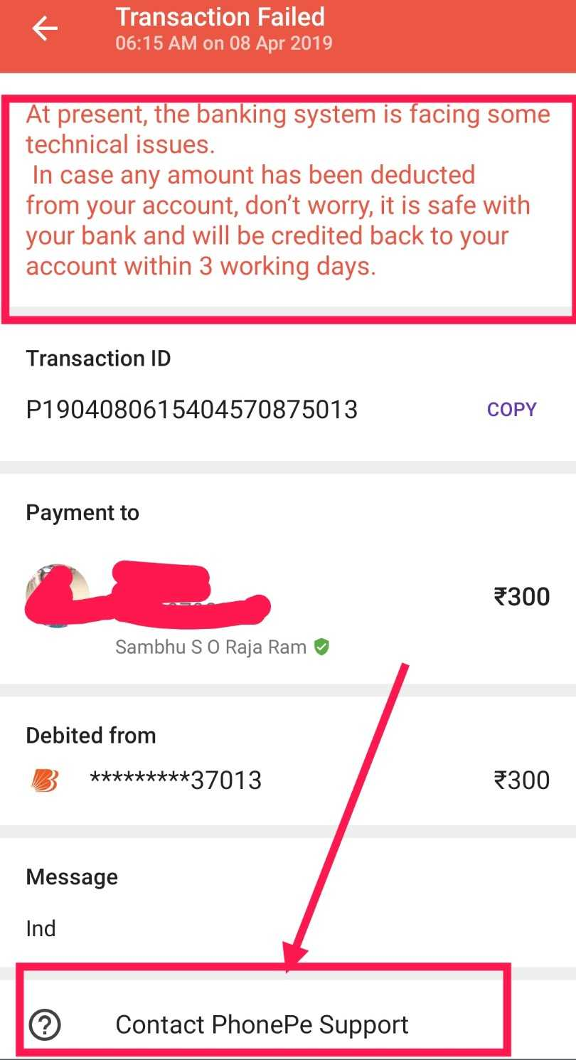 Phonepe failed transection money refund process