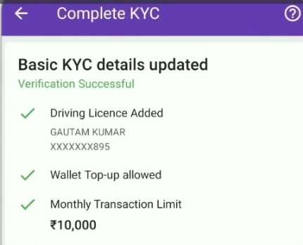 Complete phonepe kyc