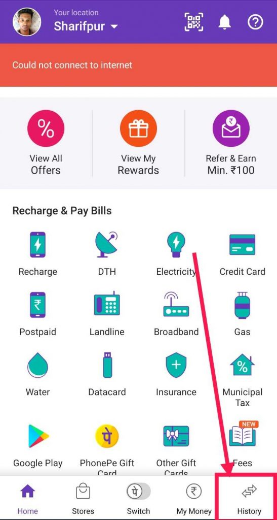 Phonepe failed Transection Refund Money complaint Refund money