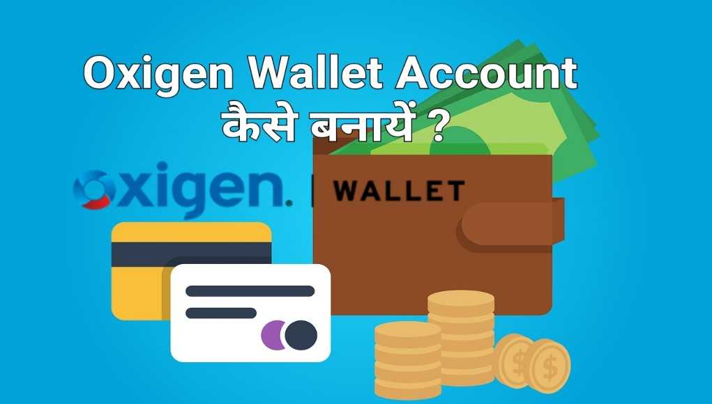 Oxigen-wallet-account-banaye