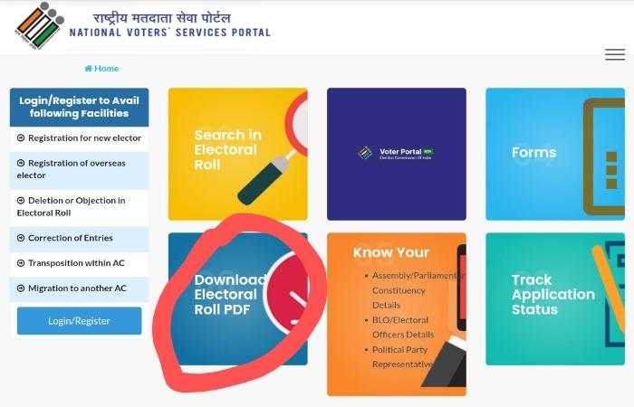Download-voter-id-in-hindi